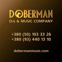MAXKING logo Doberman