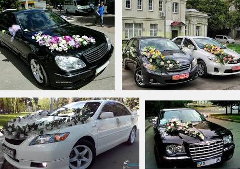 аренда авто на свадьбу киев