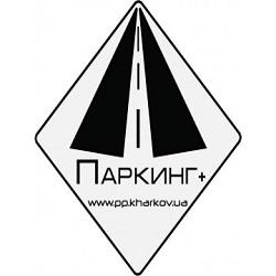 logo-817726b