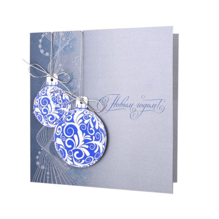 Макет открытки на новый год от компании, свадебные открытки прикольные